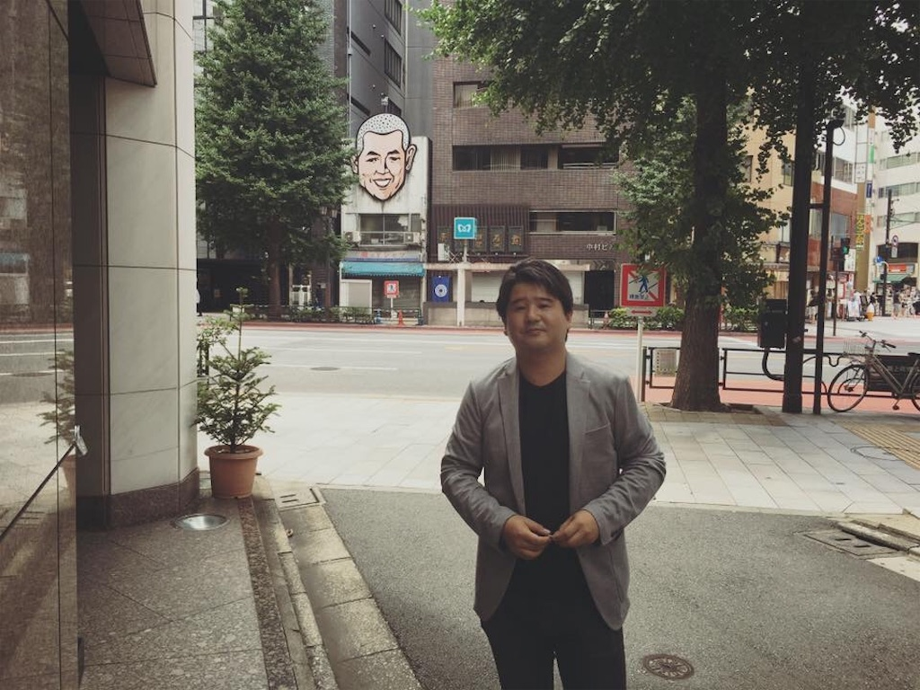 f:id:tomohisa_investor:20170827203540j:image