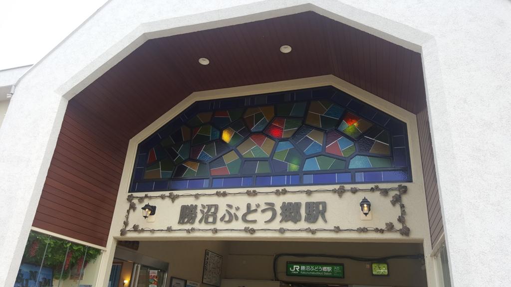 f:id:tomohito0312:20161016215327j:plain