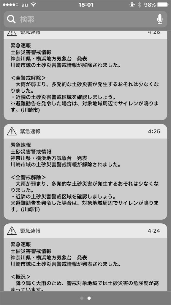 f:id:tomoibe1011:20170102184802p:image