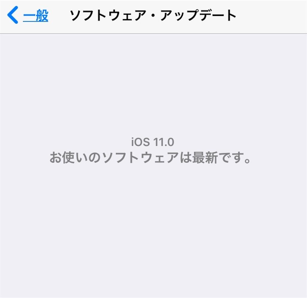 f:id:tomoibe1011:20170925235235j:image