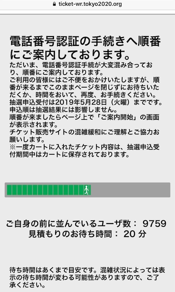 f:id:tomoibe1011:20190527175830j:image