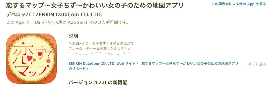 f:id:tomoiiii:20180112101350p:plain