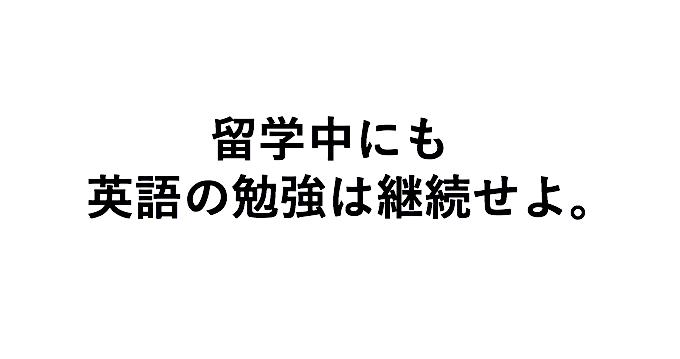 f:id:tomoiiii:20180127114605p:plain
