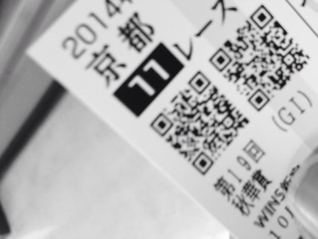 f:id:tomoikazunaga:20141019215838j:plain