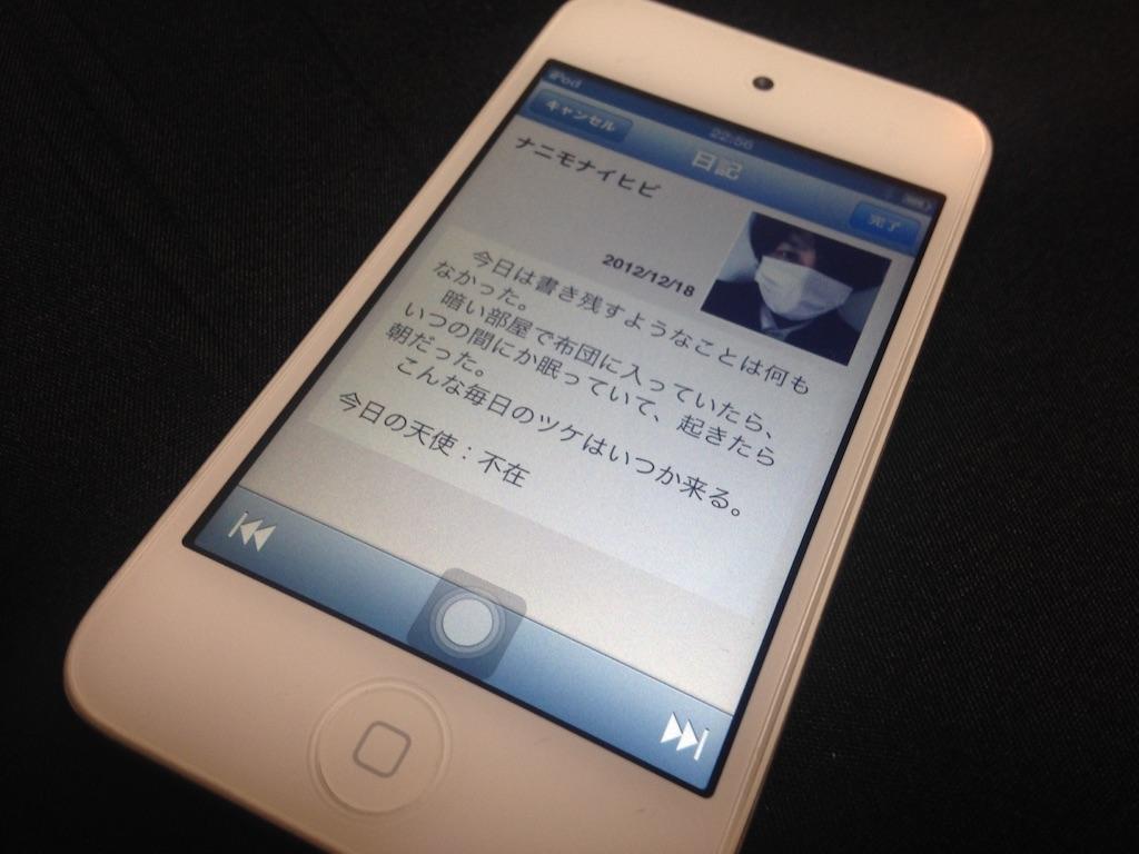f:id:tomoikazunaga:20150919230017j:image