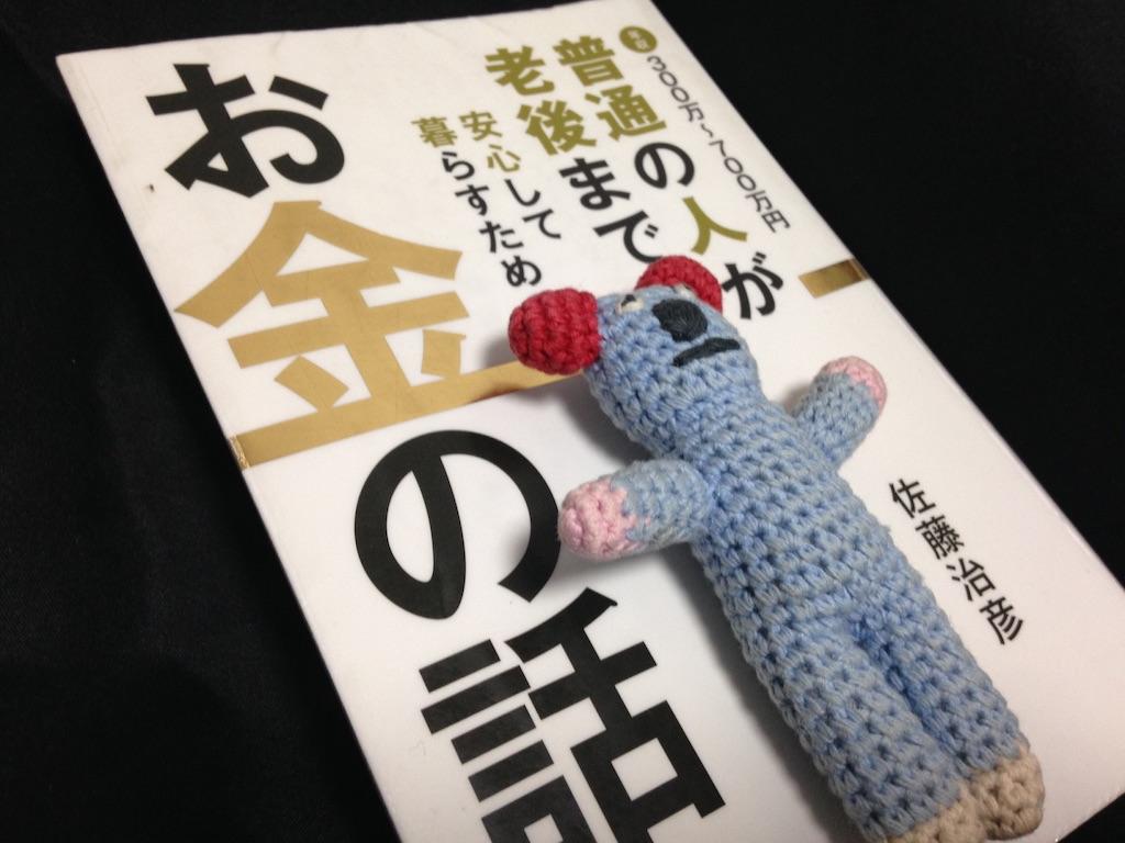 f:id:tomoikazunaga:20160227172243j:image