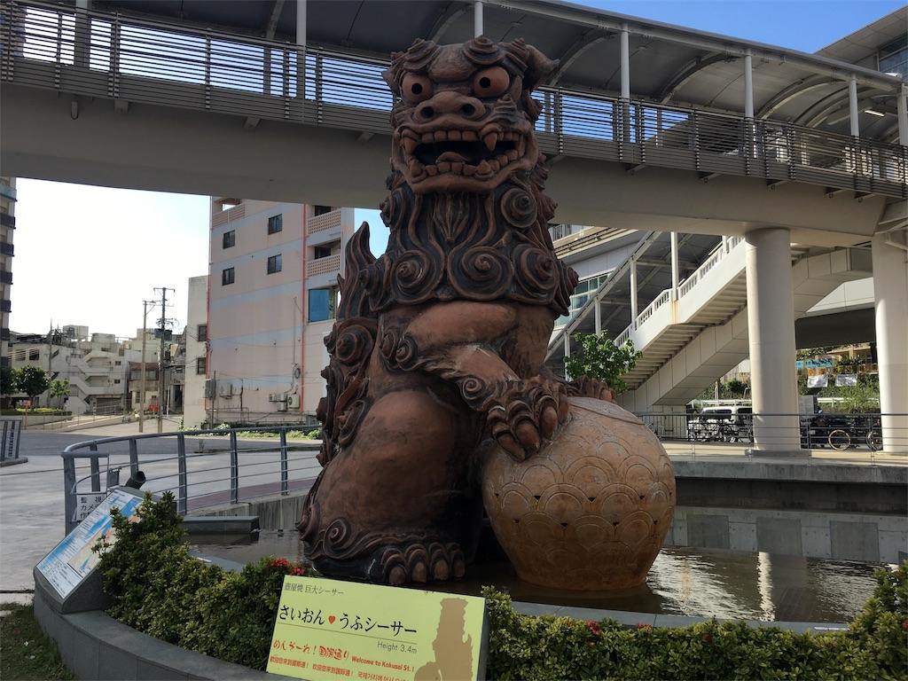 f:id:tomoikazunaga:20171210140240j:image