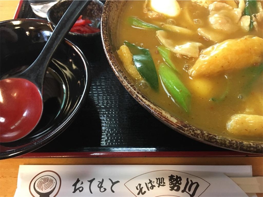 f:id:tomoikazunaga:20171218074315j:image