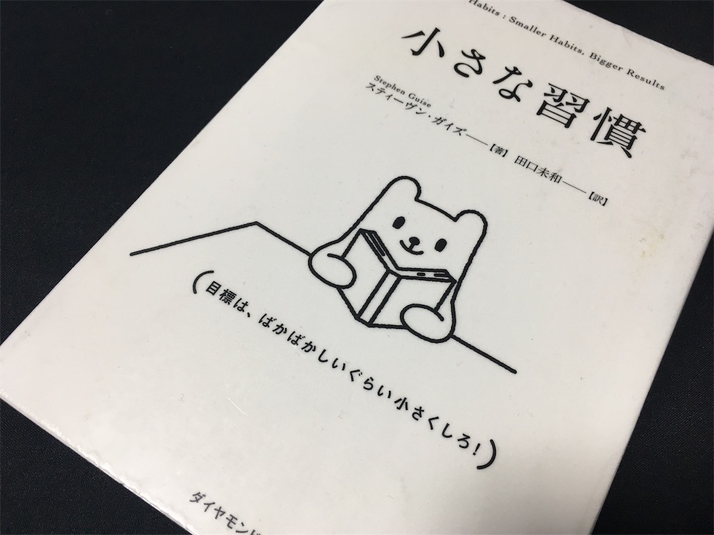 f:id:tomoikazunaga:20180325090818j:image