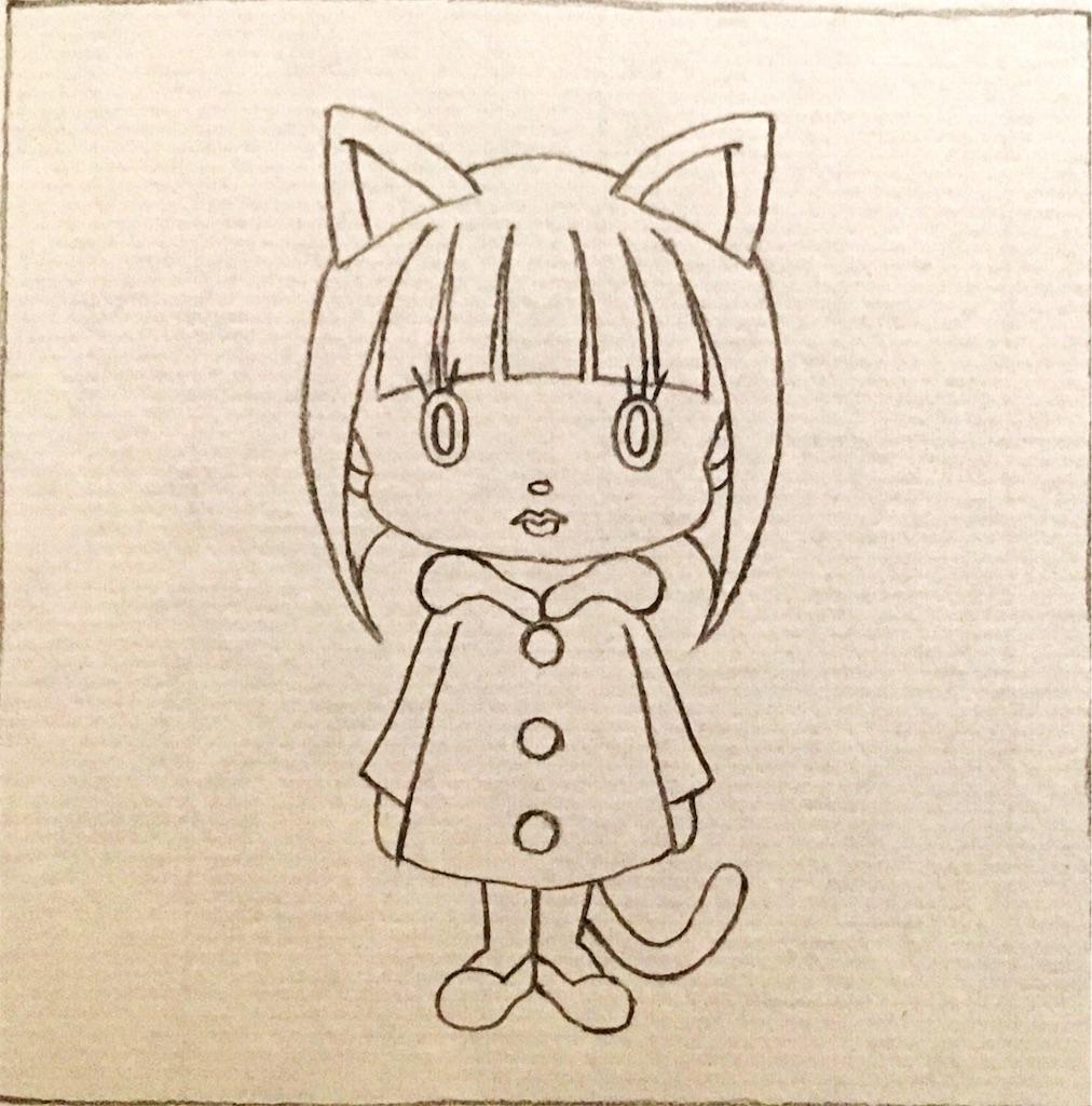 f:id:tomoikazunaga:20180415154300j:image