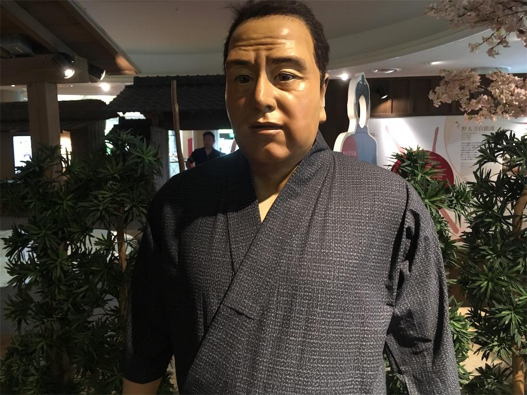 f:id:tomoikazunaga:20180626202455j:image