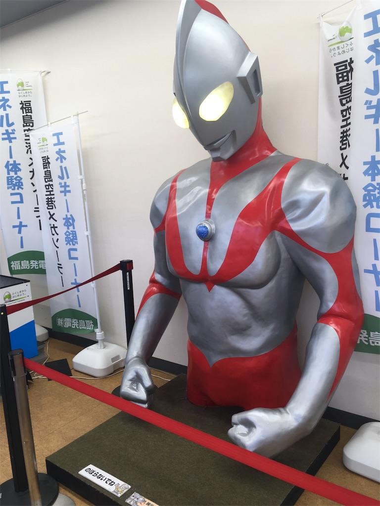 f:id:tomoikazunaga:20180813210828j:image
