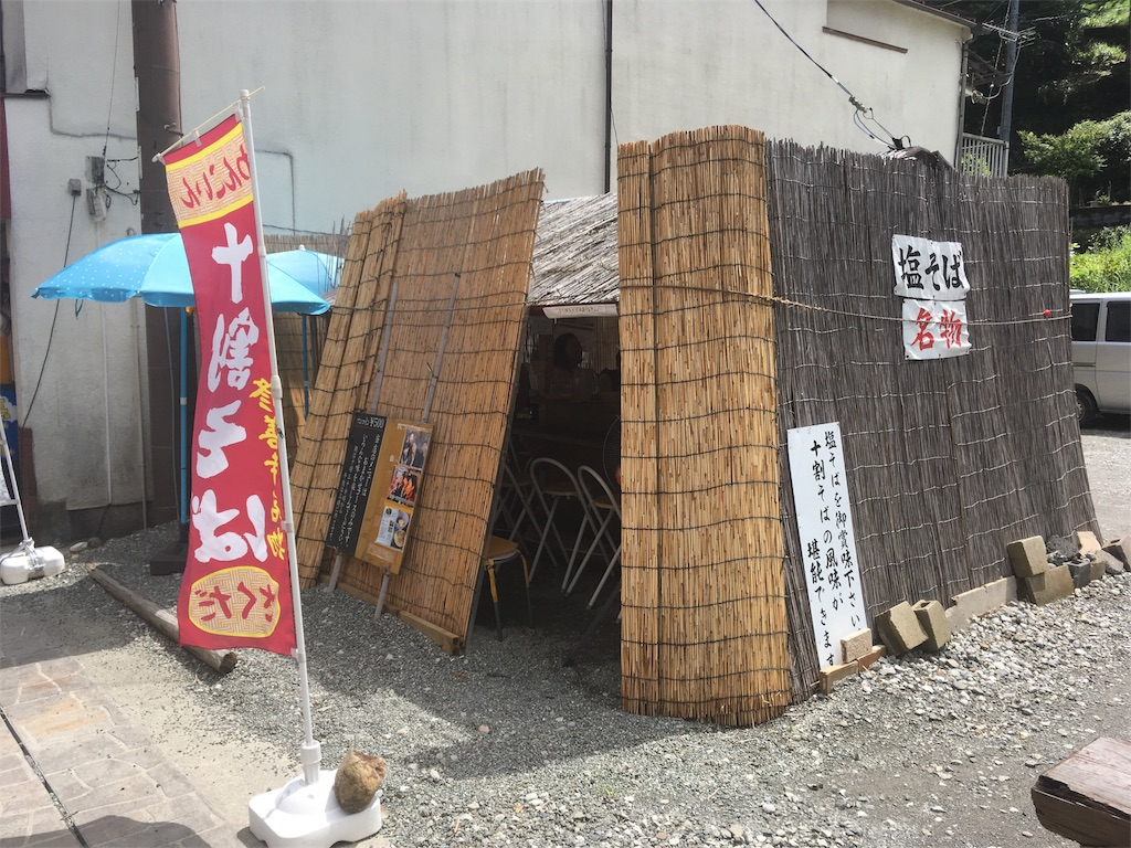 f:id:tomoikazunaga:20180902131638j:image