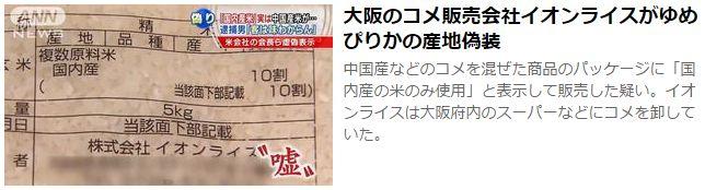 f:id:tomoiku21century:20161121011209j:plain