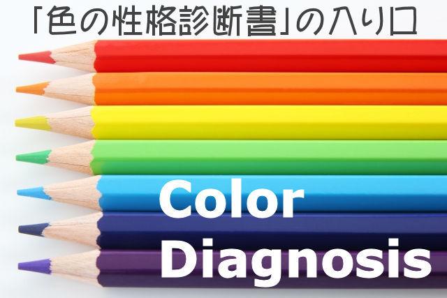 f:id:tomoiku21century:20170116224854j:plain