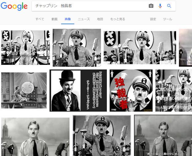 f:id:tomoiku21century:20170412124646j:plain