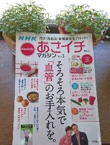 f:id:tomoiku21century:20170527193511j:plain