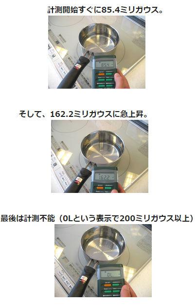 f:id:tomoiku21century:20170626205114j:plain