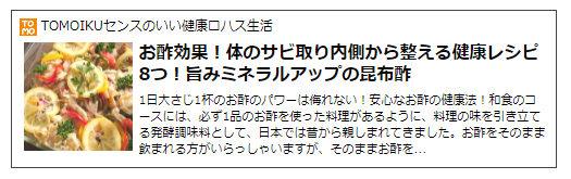 f:id:tomoiku21century:20170727084557j:plain
