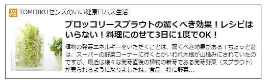 f:id:tomoiku21century:20170727084902j:plain