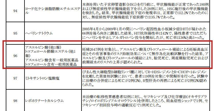 f:id:tomoiku21century:20170810174410j:plain
