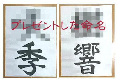 f:id:tomoiku21century:20170823023114j:plain