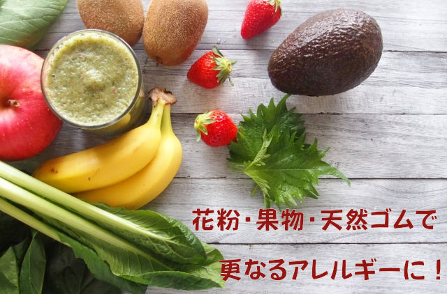 f:id:tomoiku21century:20171028162408j:plain