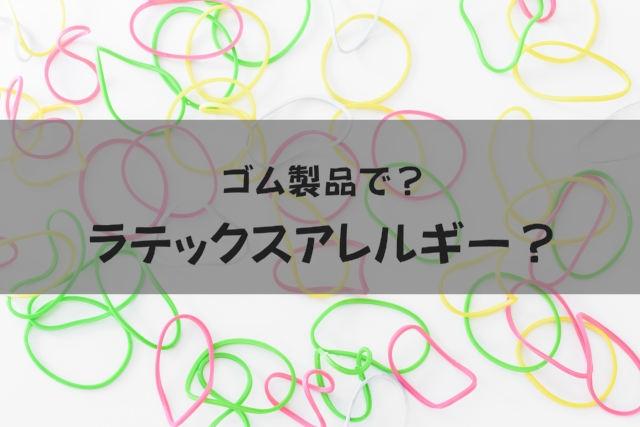 f:id:tomoiku21century:20171028164020j:plain