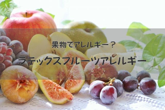 f:id:tomoiku21century:20171028164044j:plain