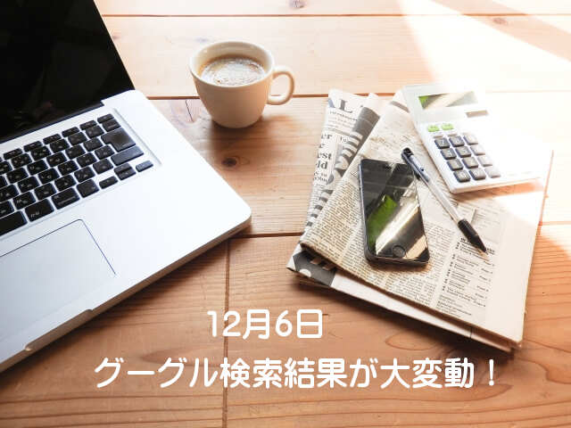 f:id:tomoiku21century:20171210035557j:plain