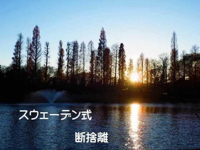 f:id:tomoiku21century:20171223033157j:plain
