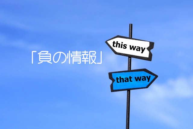 f:id:tomoiku21century:20180221175120j:plain