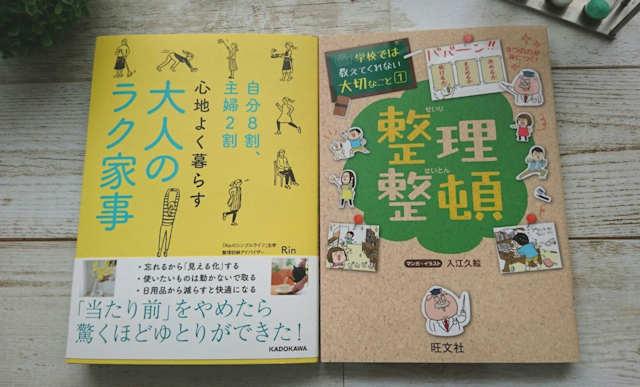 f:id:tomoiku21century:20180224035206j:plain