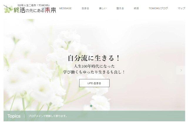 f:id:tomoiku21century:20180603224809j:plain
