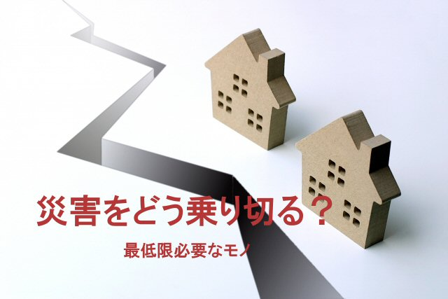 f:id:tomoiku21century:20180912173701j:plain