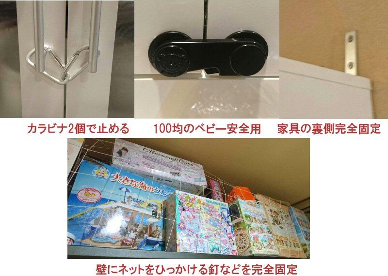 f:id:tomoiku21century:20180912180617j:plain