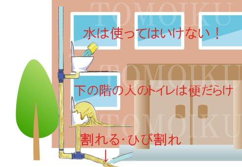 f:id:tomoiku21century:20180912180847j:plain