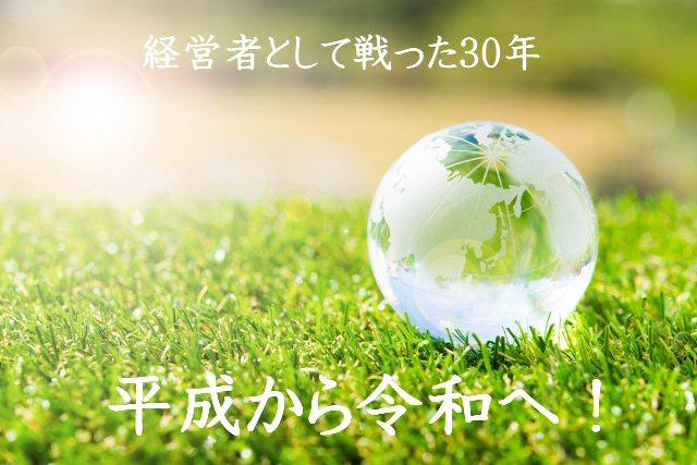 f:id:tomoiku21century:20190422015344j:plain