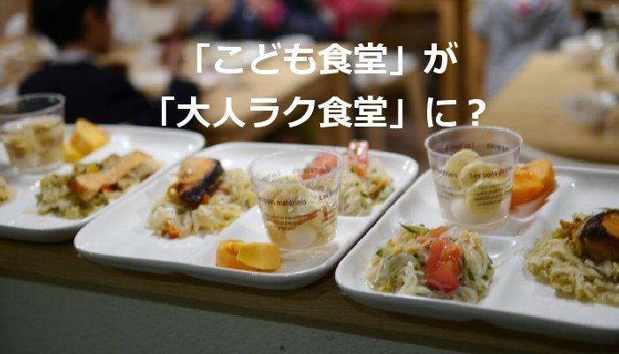 f:id:tomoiku21century:20191213190253j:plain