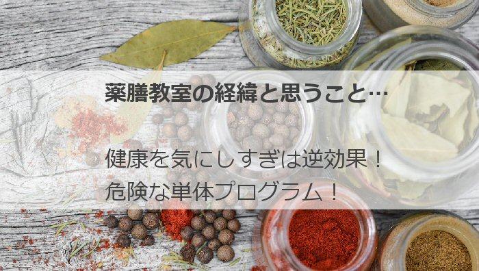 f:id:tomoiku21century:20200107180435j:plain