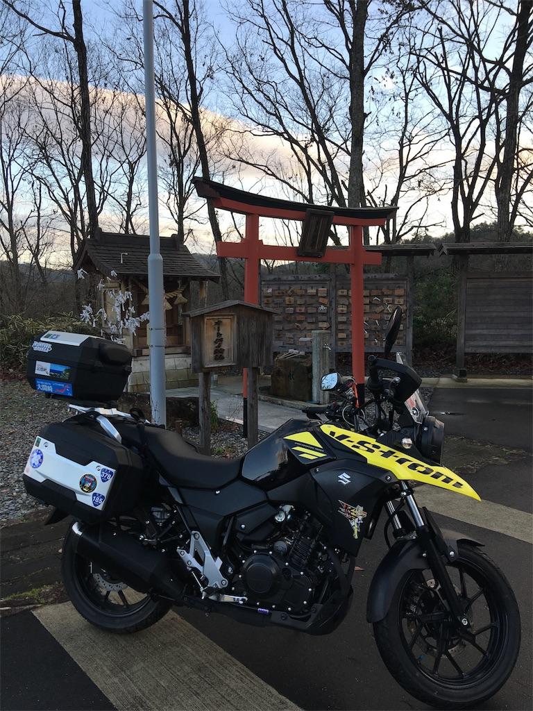 f:id:tomokanetomonori:20181224233542j:image