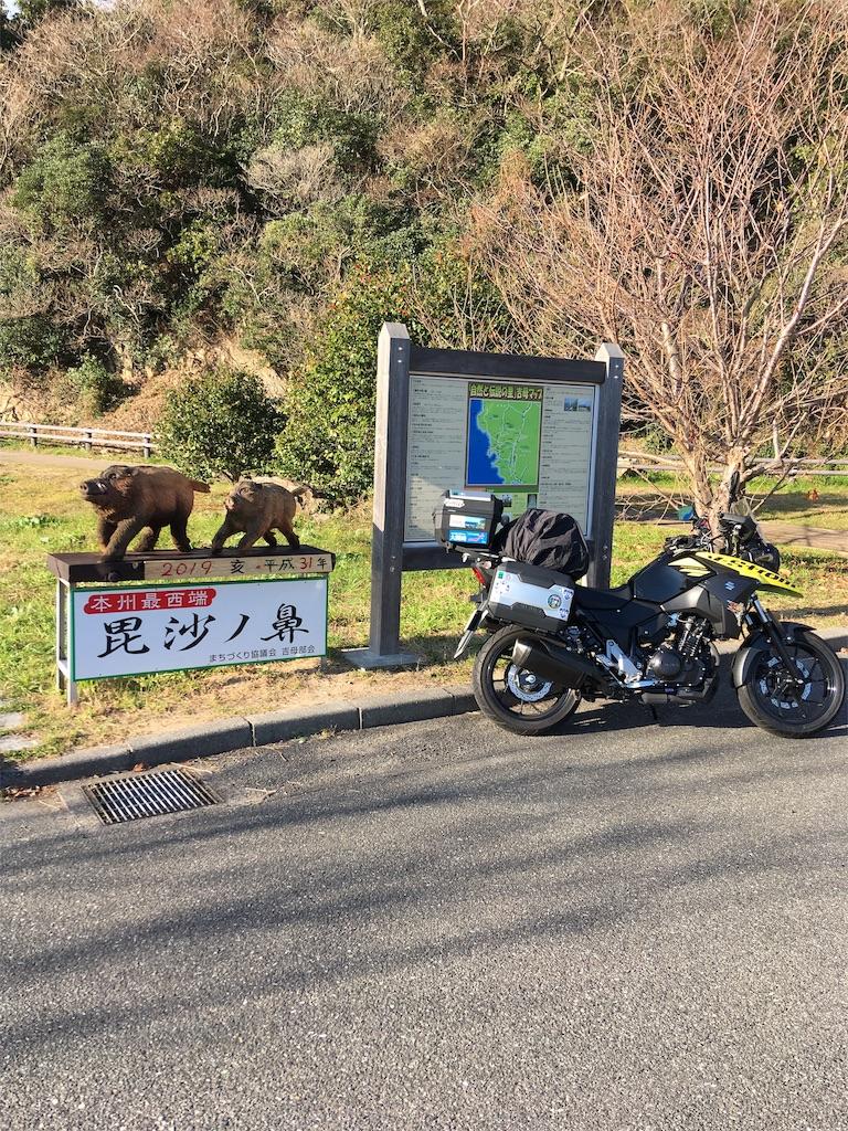 f:id:tomokanetomonori:20190107225107j:image