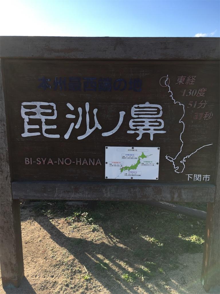 f:id:tomokanetomonori:20190107231016j:image