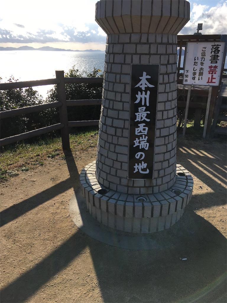 f:id:tomokanetomonori:20190107231145j:image