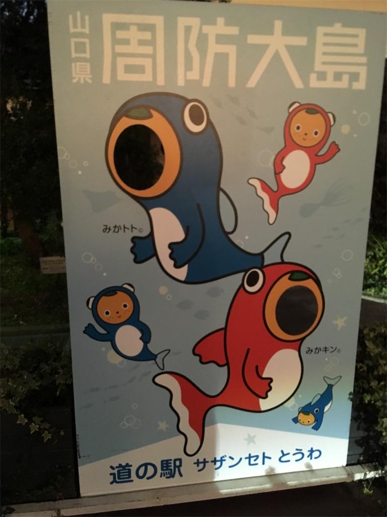 f:id:tomokanetomonori:20190128223429j:image