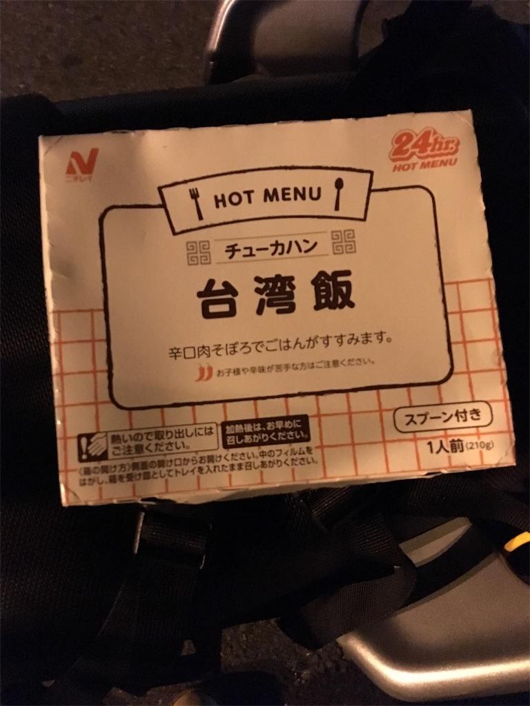 f:id:tomokanetomonori:20190129072648j:image