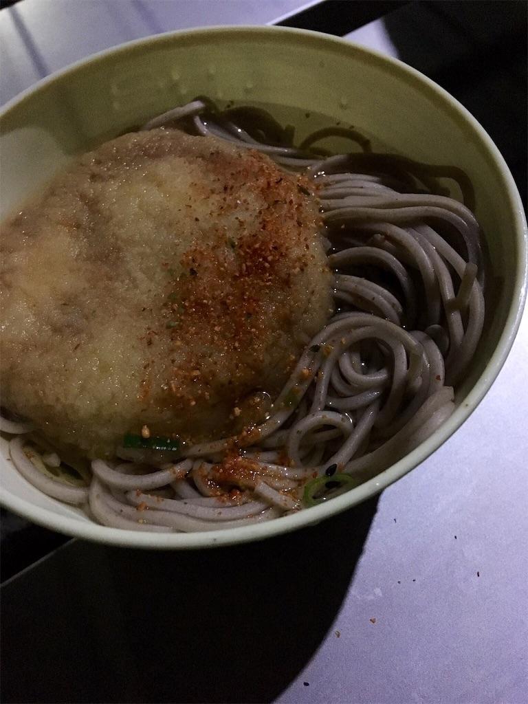 f:id:tomokanetomonori:20190131065126j:image