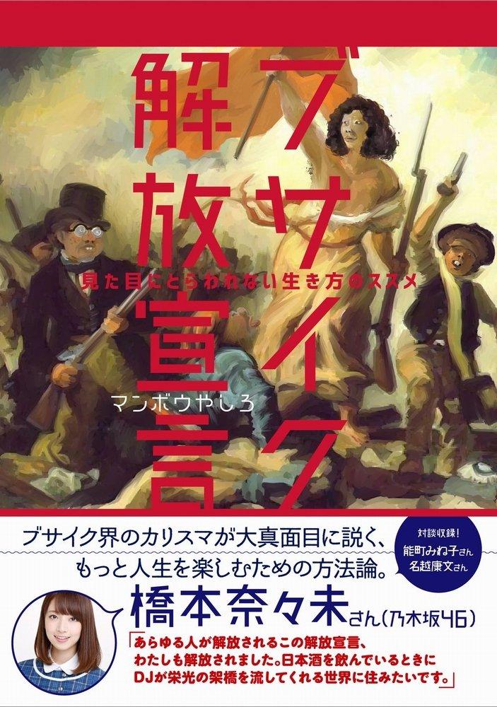 f:id:tomokawasaki:20170104110530j:plain