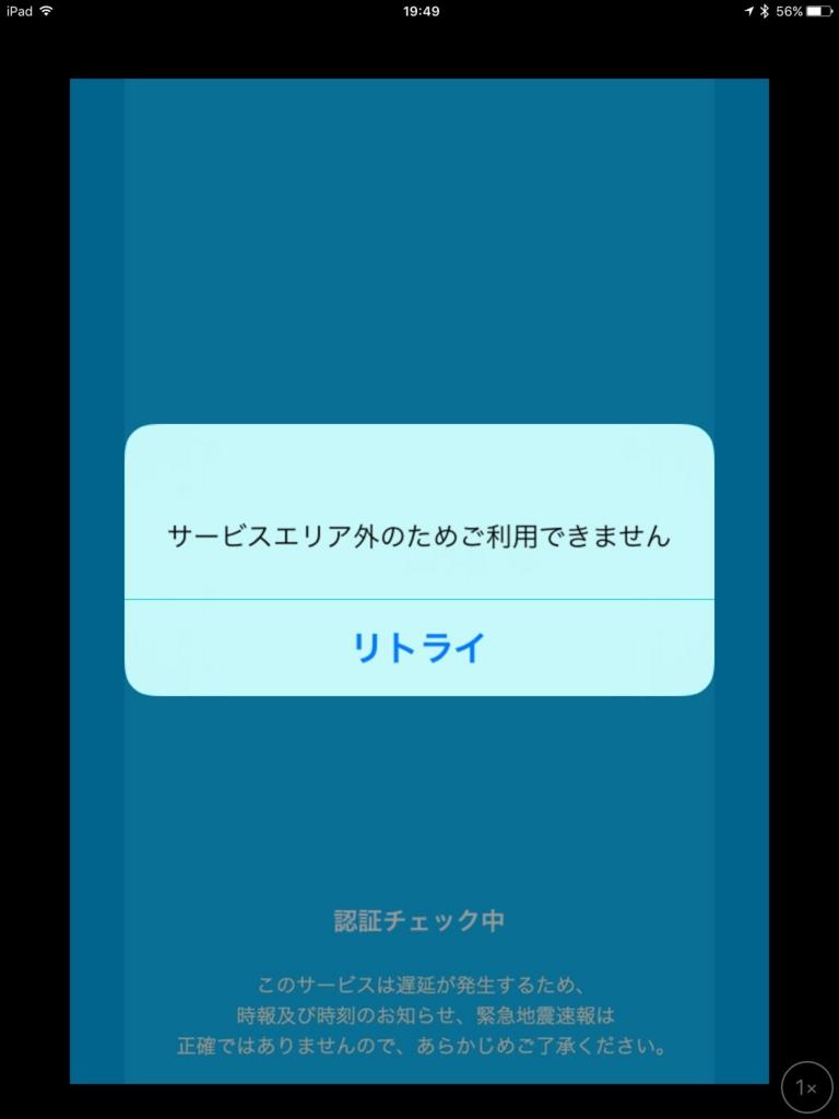 f:id:tomokawasaki:20170501213558j:plain