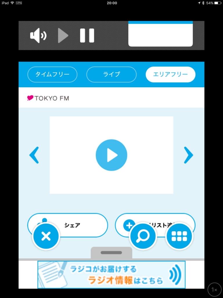 f:id:tomokawasaki:20170501214125j:plain